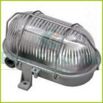 Oval lamp with steel protective basket, E27, max 60W, IP44, 230V~, grey 6909H
